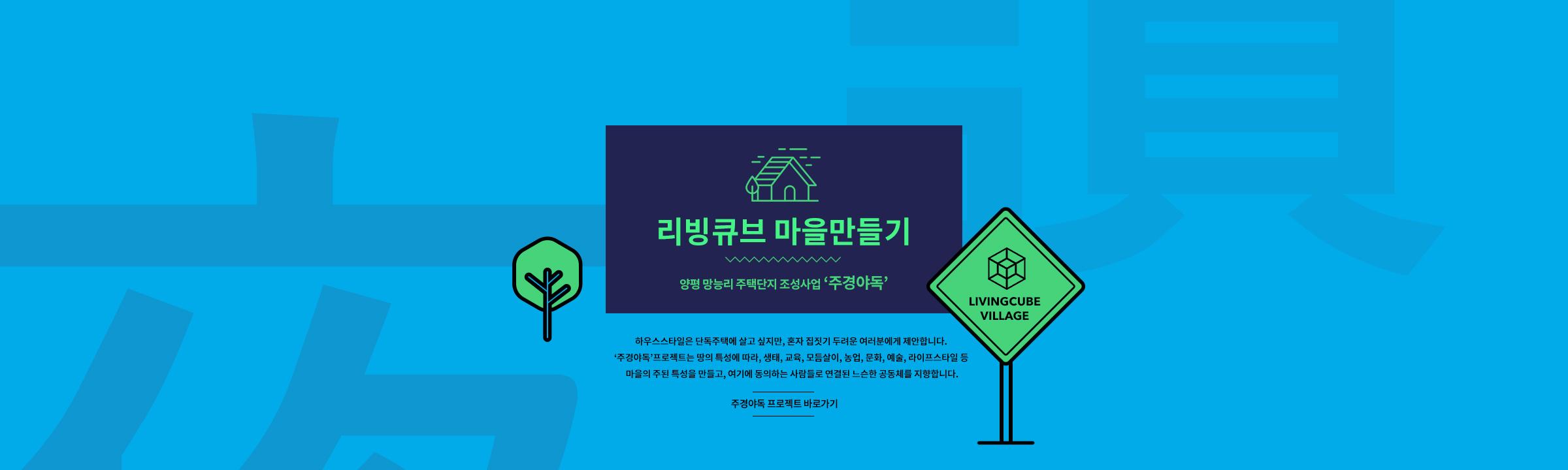 jukyung-title4